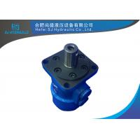 Buy cheap BM1W Hydraulic Wheel Motors For Small Wheel Applications 110-970rpm Speed product