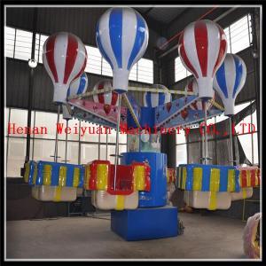 Buy cheap Amusement Park Rides Samba Balloon, Hot Sale Kiddie Ride for Sale! product