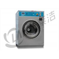 Buy cheap Laundromat Commercial Laundry Equipment Stainless Steel 304 Material Save Place from wholesalers