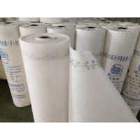 Buy cheap Customized Basement Waterproofing Membrane PE Material White Color Stable product