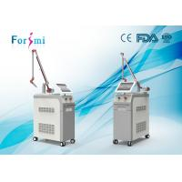 China q switch laser brown spots Q-Swtiched Nd Yag Laser Machine FMY-I Tattoo Removal Machine on sale