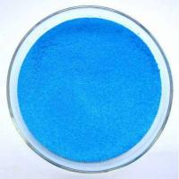 Buy cheap 14025-15-1 Micronutrient Fertilizer Blue Crystalline Powder from wholesalers