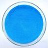Buy cheap 14025-15-1 Micronutrient Fertilizer Blue Crystalline Powder from wholesalers