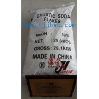 Buy cheap (GB209-2006)caustic soda flakes 99% product