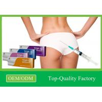 Buy cheap Natural Sodium Hyaluronic Acid Buttock Dermal Filler Cross Linked product