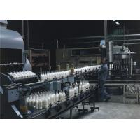 China Commercial Yogurt Production Line For Bacterial Seeding Cultivation CE Certificate on sale