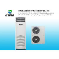 Buy cheap Dust Proof High Temperature Air Conditioner With Primary Parts product