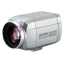 Buy cheap Caméra couleur de haute résolution product