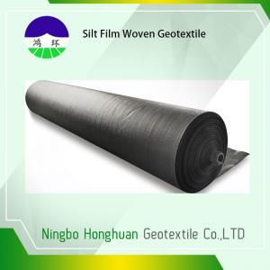 China разделенное 280GSM сплетенное фильмом подкрепление обваловок Geotextile wholesale