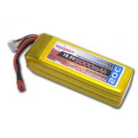 Buy cheap 7.4v 15c 2600mAh RC Battery Pack for Toys product
