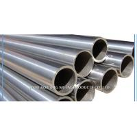 Buy cheap ASTM A213 TP304 Seamless Stainless Steel Pipe, Polished Surface product