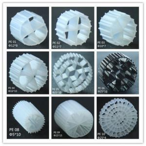 Buy cheap Waste Water Treatment HDPE Mbbr Bio Media 1000m2/M3 product