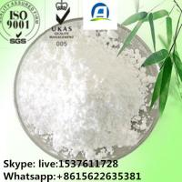 Buy cheap 1, 3-dimethyl-pentylamine hydrochloride 13803 - 74 - 2 Treating malaria and anti-cancer Skype:sucy1171 product