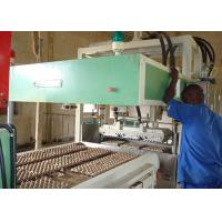 Buy cheap Automatic Reciprocating Waste Paper Egg Carton Making Machine for Electronic Package Production Line product