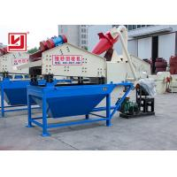 Buy cheap Fine Sand Recycling Machine Sand Collecting Equipment 70-130m3/H product