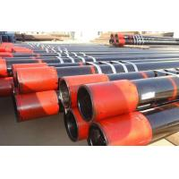 Buy cheap API Drill Pipes Casing And Tubing E75 X95 G105 S135 Anti Corrosion Oil Wells Application product