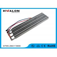 Buy cheap Silver Gray PTC Ceramic Heating Element / Electric Air Heater For Clothes Dryer product