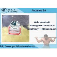China Yellow Sarms Raw Powder S4 Andarine For Cutting Cycle And Fat Burning wholesale