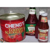 Buy cheap Good Taste Organic Tomato Paste Without Preservatives And Artficial Addtives product