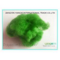 Buy cheap Renewable Hollow Conjugated Polyester Fiber Stuffing Furniture Filling Material product