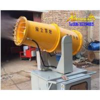 China Large supply factory price fog cannon high pressure water spray gun machine on sale