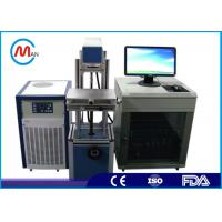 Buy cheap Portable 10w Stainless Steel Laser Marking System For Jewelry High Efficiency product