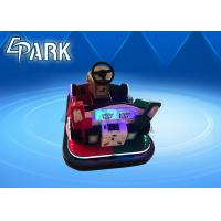 Buy cheap Indoor Playground Equipment King Drift Bumper Cars For Kids Exciting product