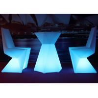 Buy cheap IP54 Waterproof LED Light Chair Led Illuminated Furniture Full Color Led Chair from wholesalers
