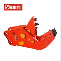 Buy cheap Hydraulic concrete cutter 9-40T Excavator hydraulic pulverizer  steel bar breaker product