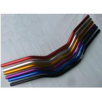 China Heat Treatment Aluminium Auto Parts Processing - Motorcycle Handle Bar ,  DIE Casting Parts on sale