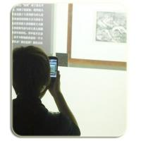 Buy cheap Audio Guide System T1 Qr Code Scanner , Qr Code Reader For Museum Self - Guided product