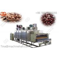 Buy cheap High quality tamarind seed roasting machine factory price/tamarind seed baking equipment for sale China supplier product