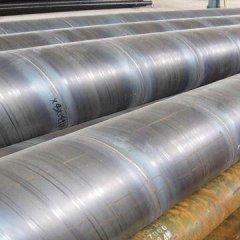 ASTMA106/A53GR.Bの螺線形鋼管