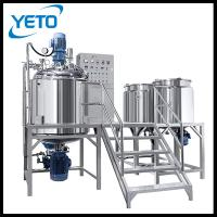 Buy cheap 1000L Fixed type stainless steel Food grade Cosmetic Cream Homogenizer Vacuum Mixer Blender product