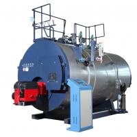 Buy cheap Vertical Oil/Gas Hot Water Boiler product