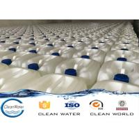 Buy cheap Polyamine Polymer for water clarification , Polyethylene chemical agent from CLEANWATER product
