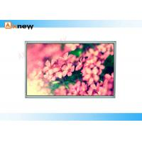 China VGA / DVI 18.5 Inch LCD Widescreen Monitor For Medical Industry 250cd/m^2 on sale