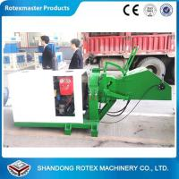 China Diesel 20Hp 40 HP Small Diesel Type Driven Disc Wood Chipper Machne wholesale