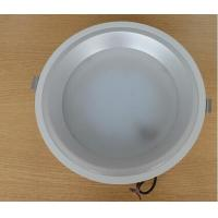 China 9 inch 17W LED Recessed Downlight 5 years Warranty with High lumen efficiency 3000K Dia 245xH60mm R3B0541 wholesale