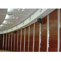 Buy cheap Wooden Finish Commercial Room Dividers Easy To Clean High Performance product