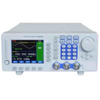 Buy cheap DDS Function generator product