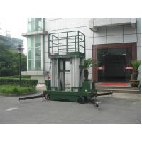 Buy cheap 16m Mobile Elevating Work Platform Four Mast For Maintenance Service product