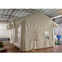 Buy cheap Dome Hospital / Medical  Inflatable Event Tent Quadruple Stitched Fire Resistance product