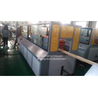 Buy cheap SJSZ-65/132 WPC door frame extrusion machine/Hollow type door frame machine product