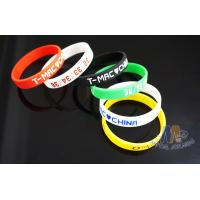 China Children'S Custom Engraved Silicone Bracelets , Debossed Silicone Wristbands on sale