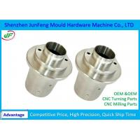 Buy cheap Automotive CNC Turning Parts AL6061 / 6063 Material ISO9001 2008 Certification product