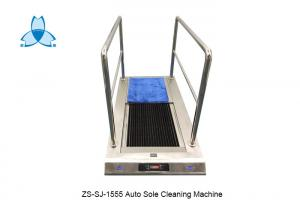 Buy cheap Two Persons Stainless Steel 304 Shoe Sole Washer With Handrail product