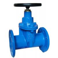 Buy cheap Custom Ductile Iron Casting Process Pipeline Sluice Valve BS5163 ANSI class 125 , class 150 product