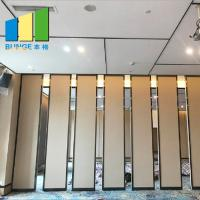 Buy cheap Philippines Conference Rooms Sliding Doors Popular Acoustic Movable Partition from wholesalers