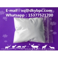 Buy cheap CAS 59-46-1 Procaine For Pharmaceutical Industry product